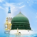 Drood E pak Web Site From Data Ganj Bakhsh Web Site