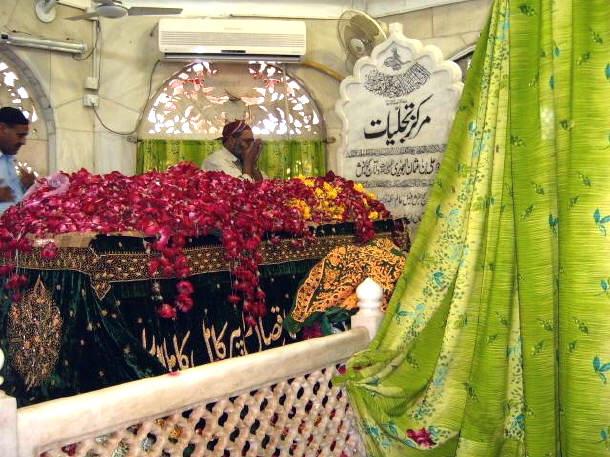 Lehad Mubarak Of Hazrat Data Ganj Bakhsh Hazrat Data Ganj Bakhsh Lahore
