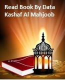 Rad Kashaf Al Mahjoob