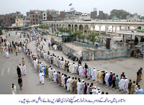 Data Darbar Bomb Blast in Picture 1st july 2010/People Are Going To Data Darbar For juma After Bomb Blasts