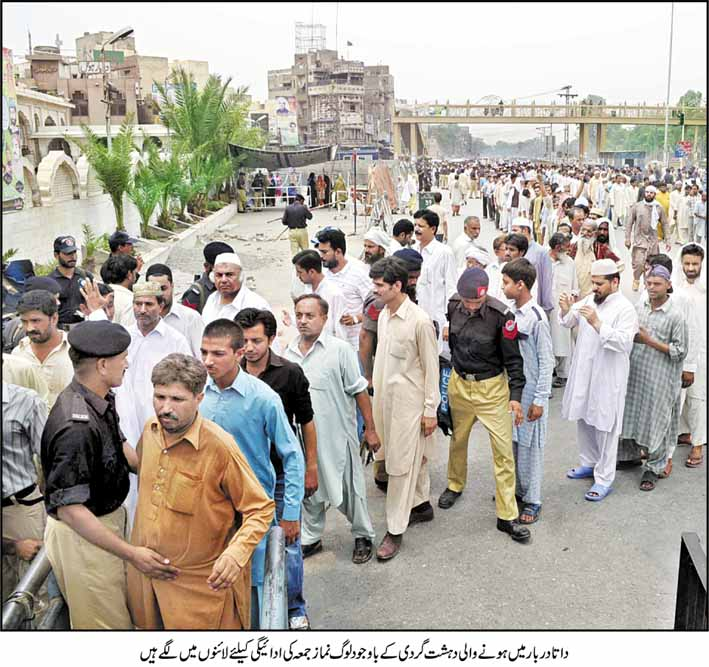 Data Darbar Bomb Blast in Picture 1st july 2010/People Are Going To Data Darbar For juma After Bomb Blasts_02