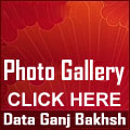 Data Ganj Bahsh Darbar Photo Gallery