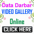 Data Darbar Video Gallery